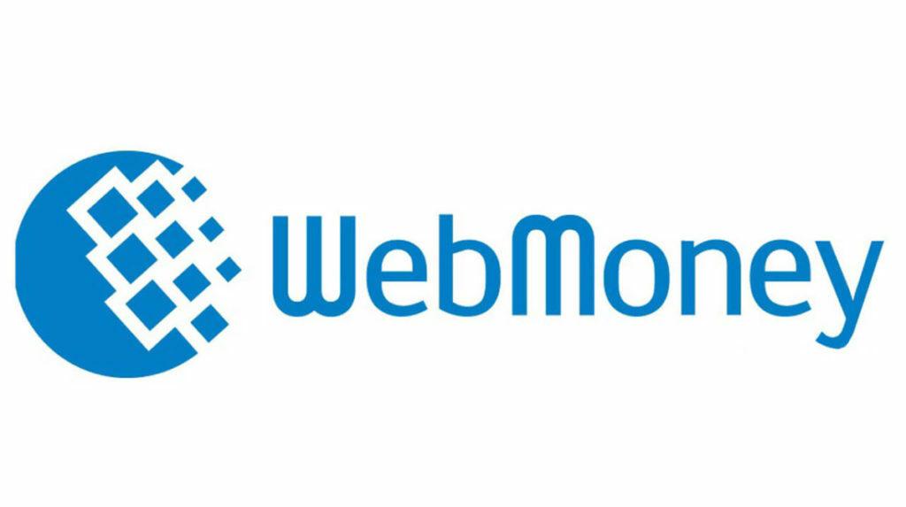 Платежная систеима WebMoney