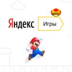 Значок Яндекс Игры