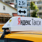 Иллюстрация Яндекс Такси