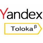 Значок Яндекс Толока