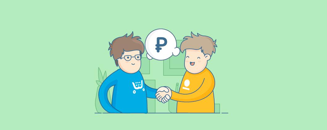 Партнерская программа