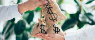 Дополнительный заработок в интернете, получение дохода