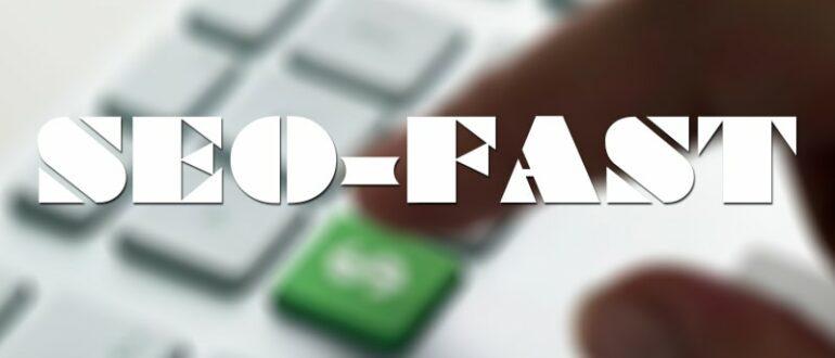 Seo-fast заработок на буксе